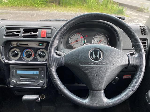 L4WD キーレス アルミ CD(14枚目)