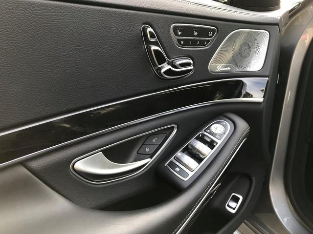 S400ハイブリッド エクスクルーシブAMGスポーツPKG(17枚目)