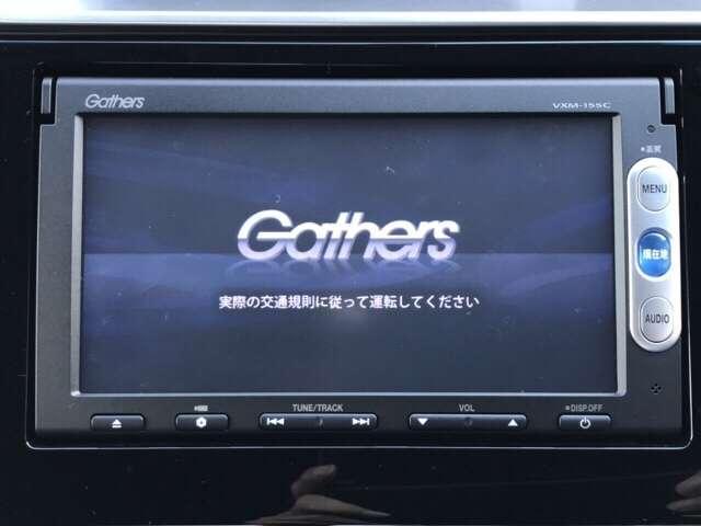 13G・Fパッケージ ワンオーナー(10枚目)