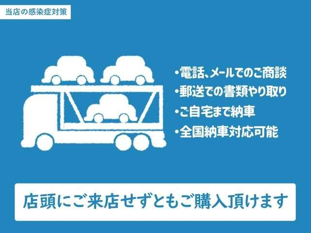 13G・F 純正メモリーインターナビ 横滑り防止装置(3枚目)