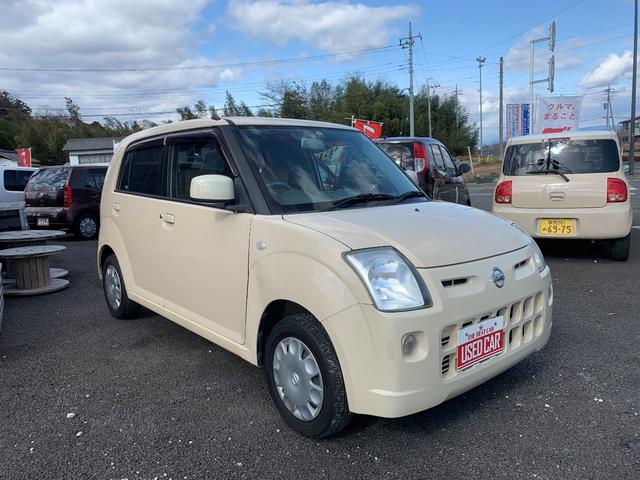 「日産」「ピノ」「軽自動車」「群馬県」の中古車2