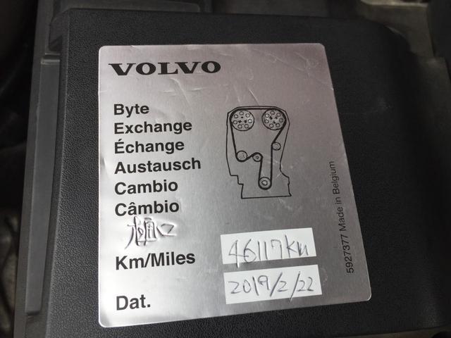 「ボルボ」「ボルボ V50」「ステーションワゴン」「茨城県」の中古車21