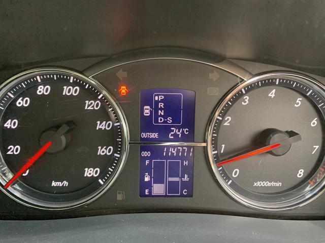 250G Fパッケージ 車高調/マットブラック全塗装/AW(22枚目)