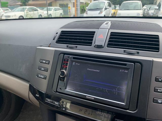 250G Fパッケージ 車高調/マットブラック全塗装/AW(23枚目)