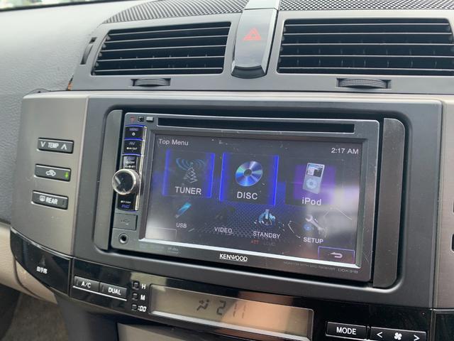 250G Fパッケージ 車高調/マットブラック全塗装/AW(24枚目)