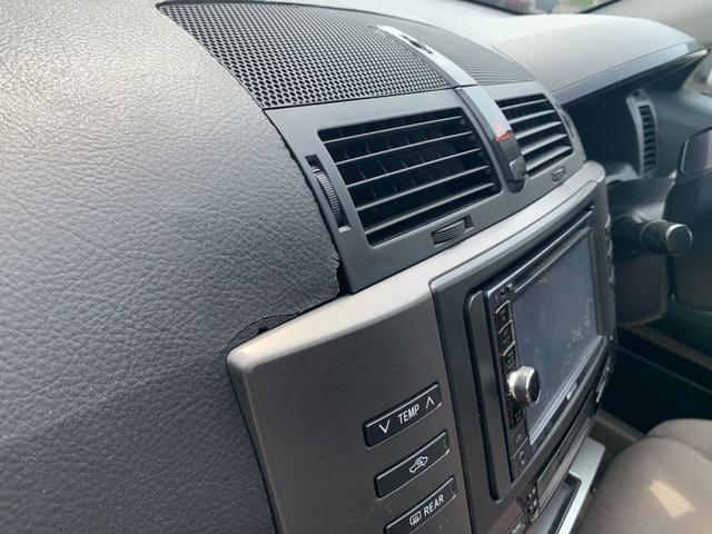 250G Fパッケージ 車高調/マットブラック全塗装/AW(32枚目)