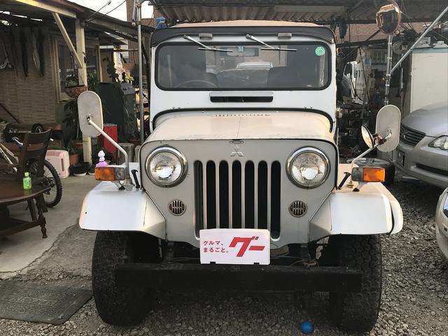 「三菱」「ジープ」「SUV・クロカン」「群馬県」の中古車2