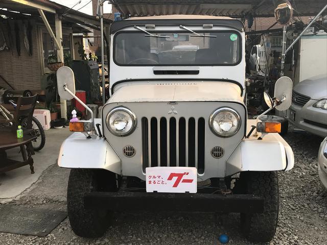 「三菱」「ジープ」「SUV・クロカン」「群馬県」の中古車20