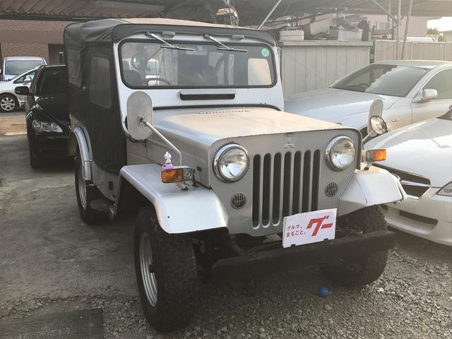 「三菱」「ジープ」「SUV・クロカン」「群馬県」の中古車21