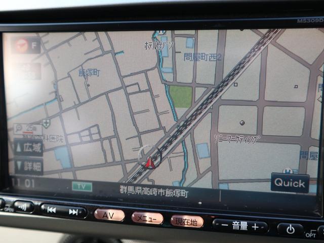 15X ワンオーナー 走行距離約24,000キロ(17枚目)