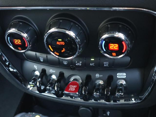 クーパーD クラブマン LEDヘッドライト 純正HDDナビ バックカメラ ミラー内蔵ETC ペッパーパッケージ パーキングアシストパッケージ ターボ 8速AT(28枚目)