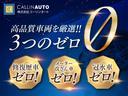 クーパーD クラブマン LEDヘッドライト 純正HDDナビ バックカメラ ミラー内蔵ETC ペッパーパッケージ パーキングアシストパッケージ ターボ 8速AT(43枚目)