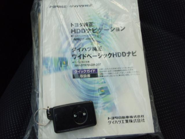 G Lパッケージ バックカメラ DVD再生 スマートキー(21枚目)