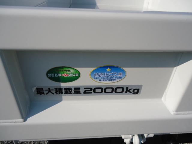 いすゞ エルフトラック エルフ強化ダンプ高床