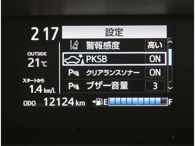S 禁煙車 衝突軽減システム 純正SDナビ バックカメラ(6枚目)