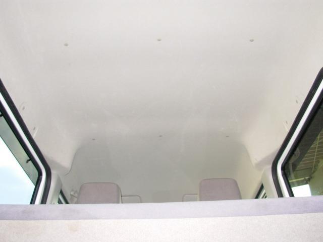 「日産」「NV100クリッパー」「軽自動車」「茨城県」の中古車16