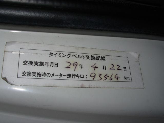 「三菱」「ミニキャブトラック」「トラック」「茨城県」の中古車15
