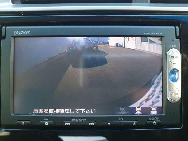 「ホンダ」「フィット」「コンパクトカー」「栃木県」の中古車11