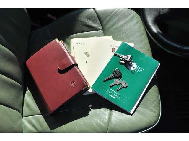 整備手帳、取説付きになります。