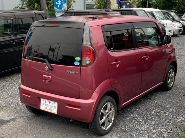 「スズキ」「MRワゴン」「コンパクトカー」「埼玉県」の中古車7