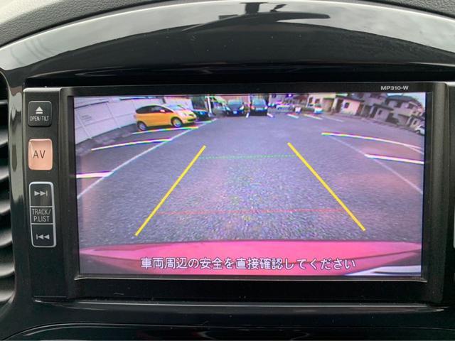 「日産」「ジューク」「SUV・クロカン」「埼玉県」の中古車41