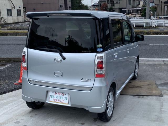 「ダイハツ」「タント」「コンパクトカー」「埼玉県」の中古車7