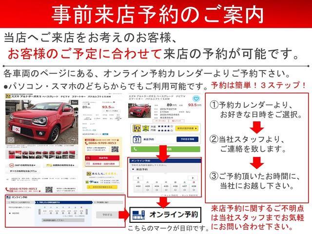 「トヨタ」「bB」「ミニバン・ワンボックス」「埼玉県」の中古車2
