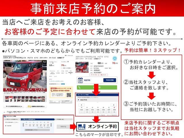 「ダイハツ」「タント」「コンパクトカー」「埼玉県」の中古車2
