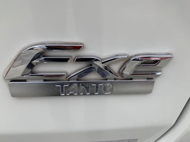 「ダイハツ」「タント」「コンパクトカー」「埼玉県」の中古車21