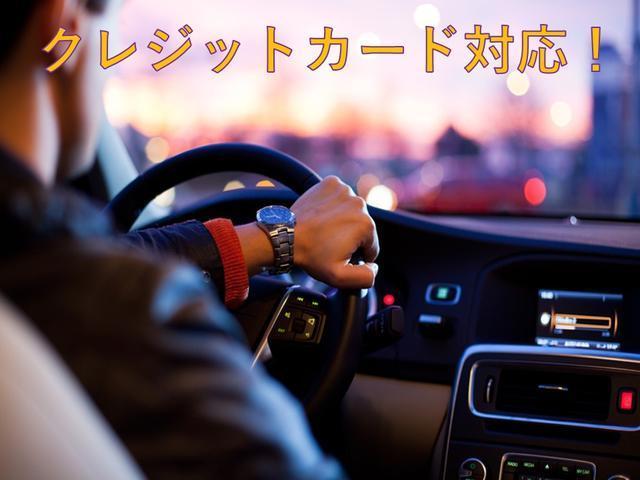 「日産」「ブルーバード」「セダン」「埼玉県」の中古車36