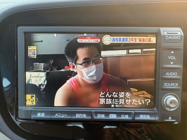G ナビTV Bカメラ キーレス ETC アイドリングストップ 電動格納ミラー 盗難防止システム フル装備 Wエアバッグ ABS ドアバイザー ライトレベライザー(15枚目)