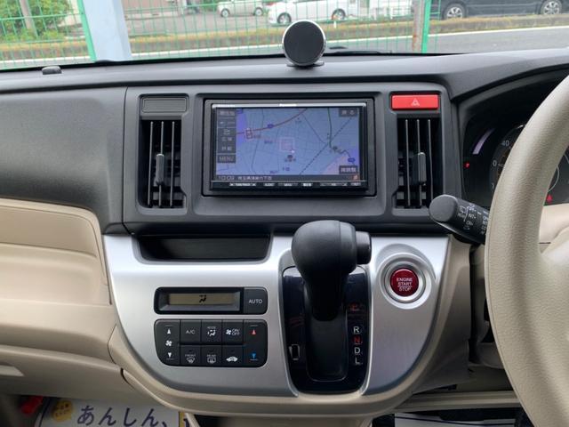 G ナビ ETC スマートブラック CVT AC 4名乗り 横滑り防止機能 エアバック キーフリ ベンチシート ABS ドライブレコーダー メモリーナビ オートエアコン 衝突安全ボディ パワーウインドウ(10枚目)