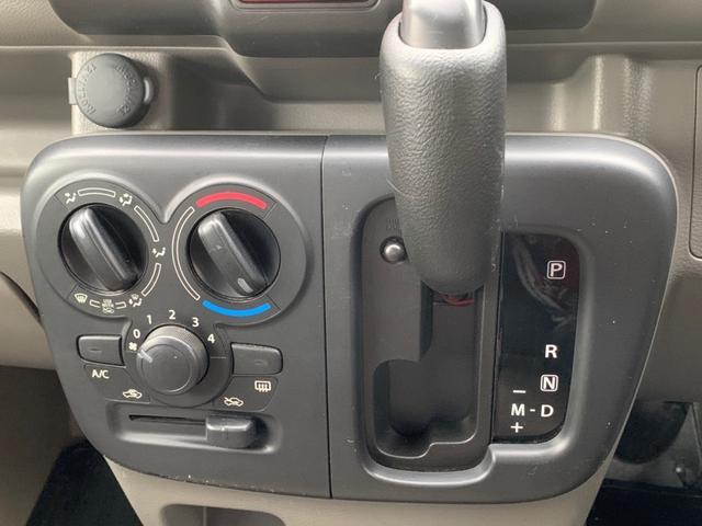 PA ハイルーフ 両側スライドドア エアコン パワーステアリング 運転席エアバッグ 安全ボディ 両側スライド PS CD エアーバッグ デュアルエアーバッグ AUX(4枚目)
