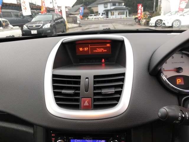 「プジョー」「プジョー 207」「コンパクトカー」「茨城県」の中古車11