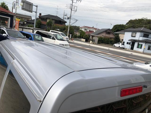 「日産」「クリッパーバン」「軽自動車」「茨城県」の中古車11