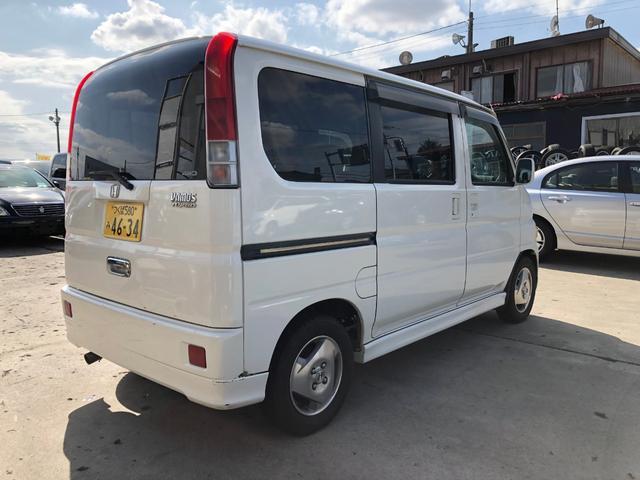 「ホンダ」「バモス」「コンパクトカー」「茨城県」の中古車5