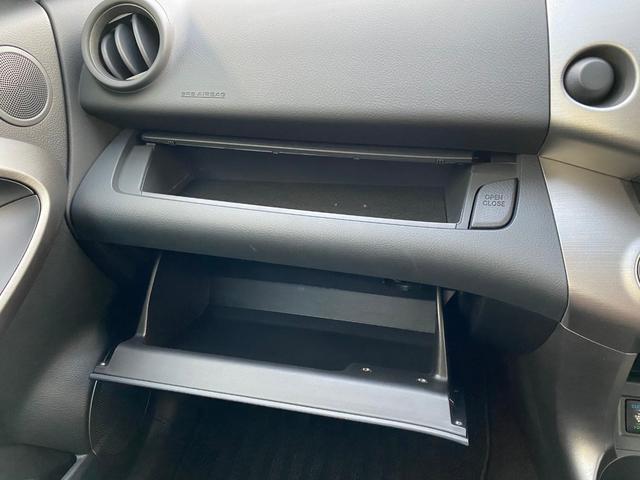「トヨタ」「ヴァンガード」「SUV・クロカン」「茨城県」の中古車12