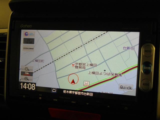 G・Aパッケージ 純正メモリーナビ ワンセグTV ETC(16枚目)