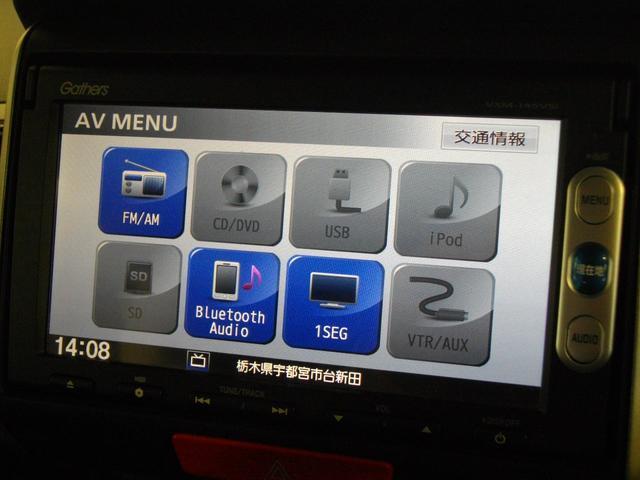 G・Aパッケージ 純正メモリーナビ ワンセグTV ETC(17枚目)