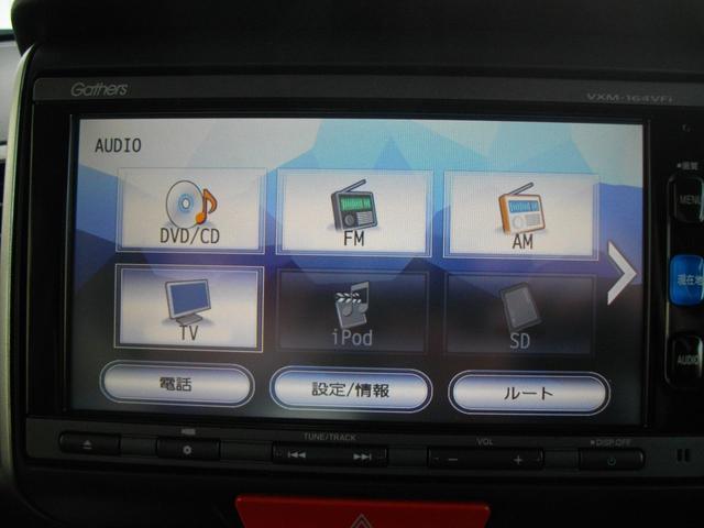 G・Lパッケージ 純正メモリーナビ/ワンセグ/バックカメラ(16枚目)