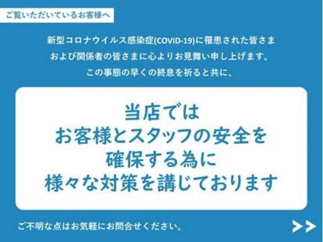 クーパーS クラブマン Rカメラ クルコン(42枚目)