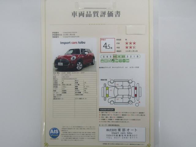クーパー ペッパーパッケージ LEDヘッドライト ETC(38枚目)