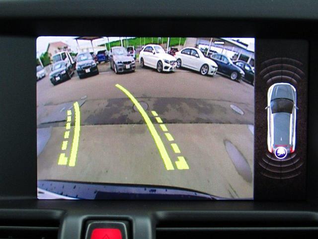 「ボルボ」「XC60」「SUV・クロカン」「群馬県」の中古車17