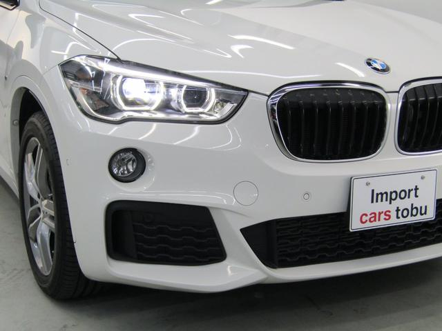 xDrive 20i Mスポーツ ワンオーナー車 純正ナビ・バックカメラ LEDヘッドライト 社外地デジチューナー 電動リアゲート(10枚目)