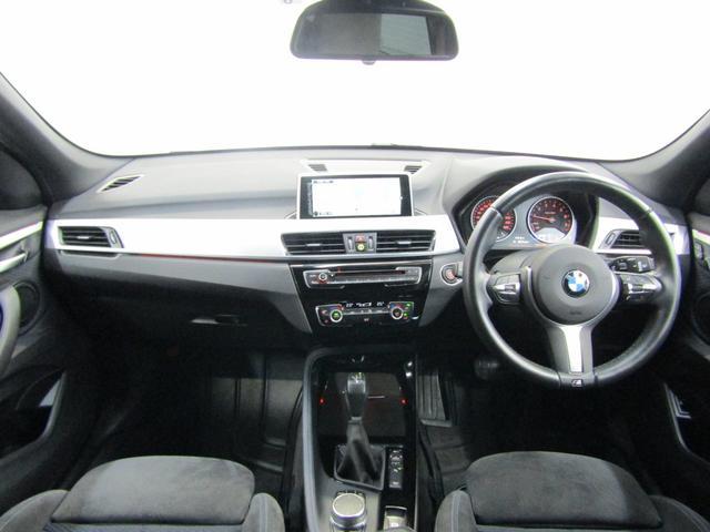 xDrive 20i Mスポーツ ワンオーナー車 純正ナビ・バックカメラ LEDヘッドライト 社外地デジチューナー 電動リアゲート(11枚目)