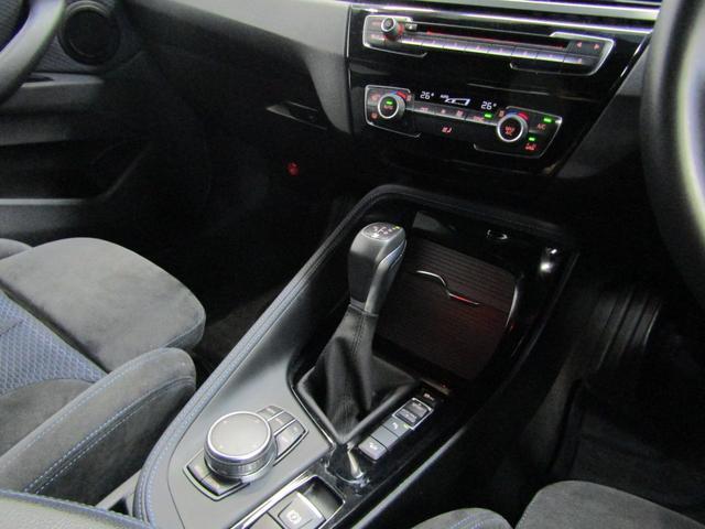 xDrive 20i Mスポーツ ワンオーナー車 純正ナビ・バックカメラ LEDヘッドライト 社外地デジチューナー 電動リアゲート(15枚目)
