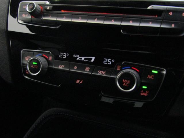 xDrive 20i Mスポーツ ワンオーナー車 純正ナビ・バックカメラ LEDヘッドライト 社外地デジチューナー 電動リアゲート(16枚目)