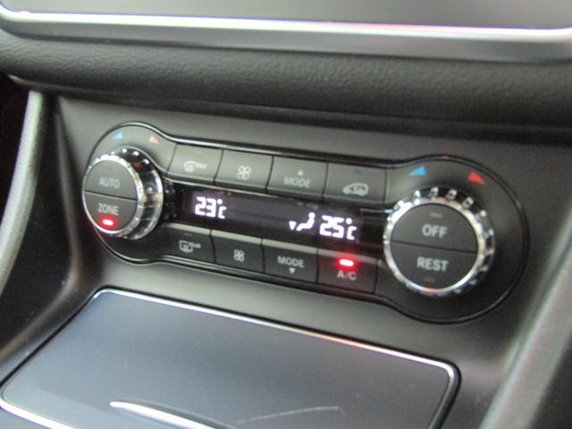 GLA180 純正ナビ・Bカメラ・TV レーダーセーフティーPKG 黒革シート シートヒーター 前後ドラレコ 電動テールゲート(17枚目)
