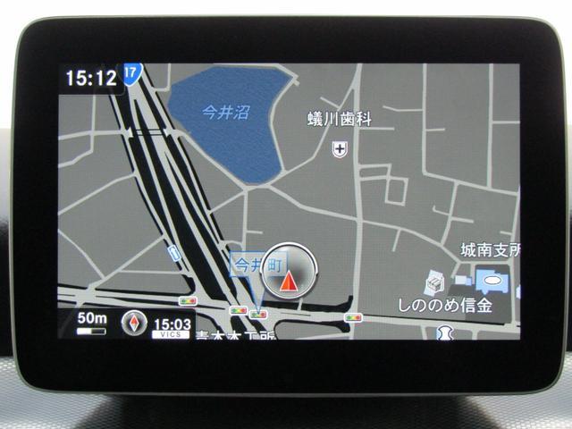 GLA180 純正ナビ・Bカメラ・TV レーダーセーフティーPKG 黒革シート シートヒーター 前後ドラレコ 電動テールゲート(19枚目)