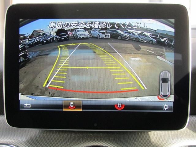 GLA180 純正ナビ・Bカメラ・TV レーダーセーフティーPKG 黒革シート シートヒーター 前後ドラレコ 電動テールゲート(20枚目)